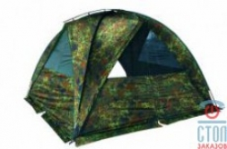 Tengu MARK 66T flecktarn