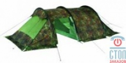Tengu MARK 50T flecktarn