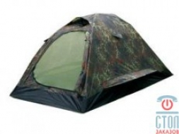 Tengu MARK 32 Biv flecktarn