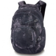 Dakine Jewel Pack 11