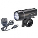 Велофара BBB BLS-40 UltraBeam Delux Rechargeable